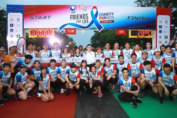 """วิริยะประกันภัย ร่วมสนับสนุนวิ่งการกุศล """"Friends for Life Charity Run 2019"""""""