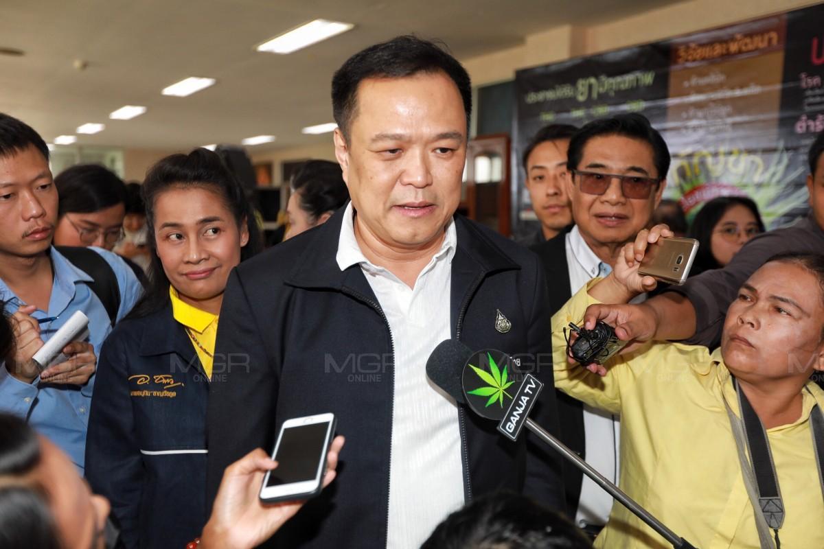นายอนุทิน ชาญวีรกูล หัวหน้าพรรคภูมิใจไทย (แฟ้มภาพ)