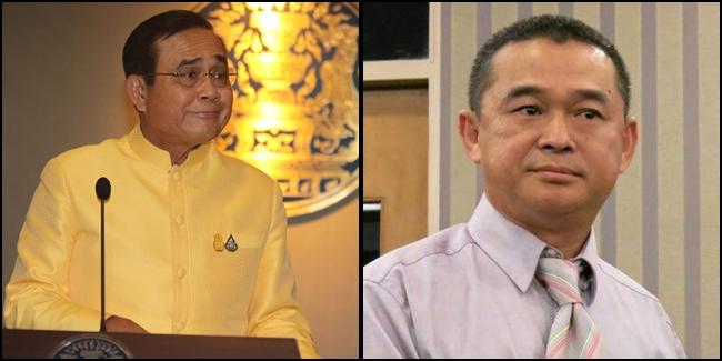 (ซ้าย) พล.อ.ประยุทธ์ จันทร์โอชา นายกรัฐมนตรี (ขวา) นายเรืองไกร ลีกิจวัฒนะ อดีตสมาชิกพรรคไทยรักษาชาติ (ทษช.)