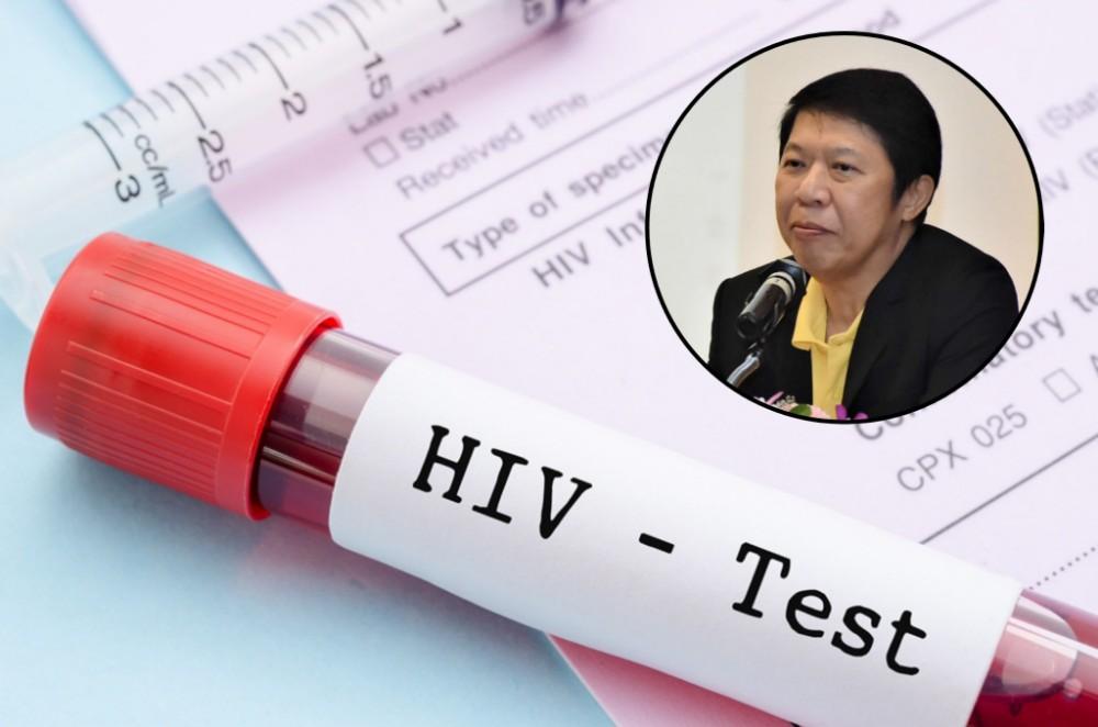 """กรมควบคุมโรค ย้ำผลตรวจเอชไอวี หาก """"สรุปไม่ได้"""" ต้องมาตรวจใหม่ตามนัด"""