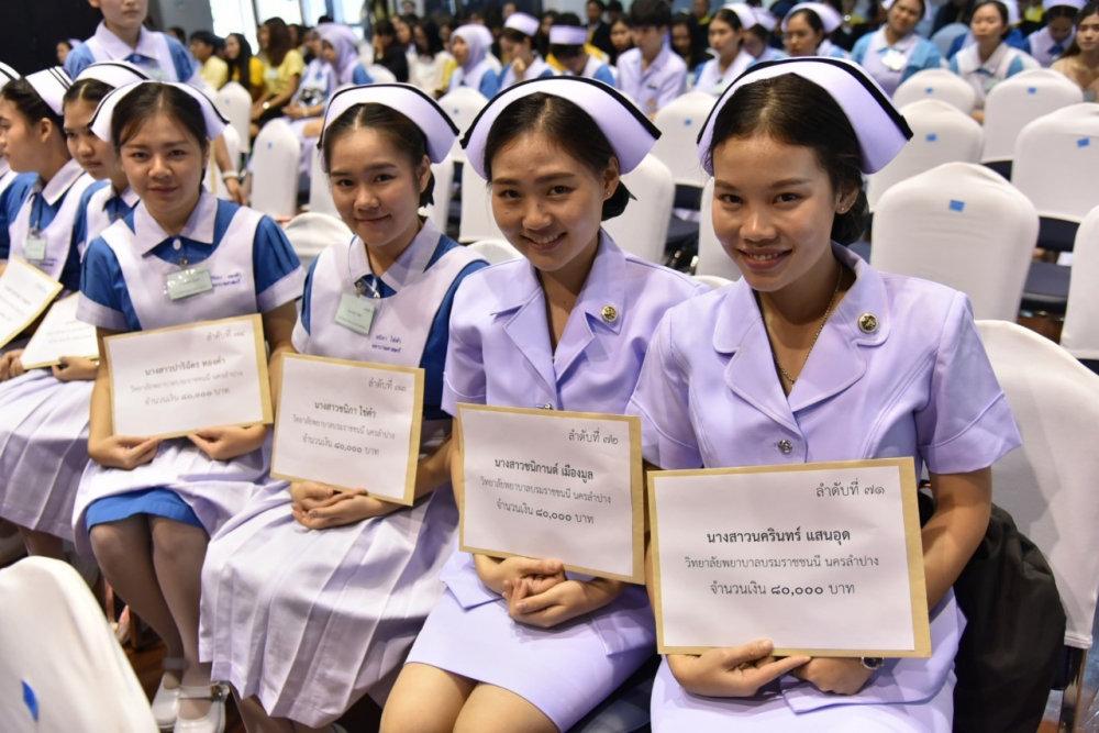 ได้เงินคืนแล้ว!! นศ.พยาบาล - ครู 311 คน รับทุนเสมาฯ รวม 25 ล้านบาท หลังถูกโกงตั้งแต่ปี 47