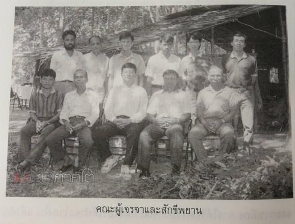 """จากเพลงหนังตะลุง ภาพเครื่องบินทิ้งระเบิด ประสบการณ์ในป่ามืด..สู่การยุติสงครามไทยฆ่าไทยด้วย """"นโยบาย 66/23"""" ของ """"ป๋าเปรม"""""""