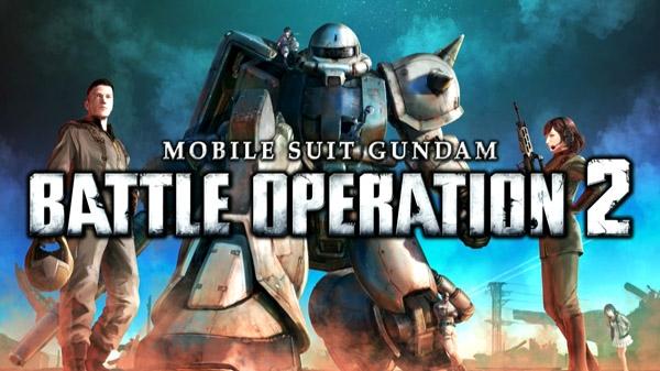 """บันไดนัมโค ประกาศส่ง """"Gundam: Battle Operation 2"""" บุกแดนตะวันตก"""