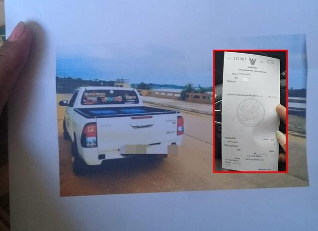 หนุ่มหัวใส ขโมยภาพรถแต่งของเพื่อนร่วมเฟซบุ๊ก แจ้งขนส่งฯ ได้ส่วนแบ่งเงินรางวัลค่าปรับ