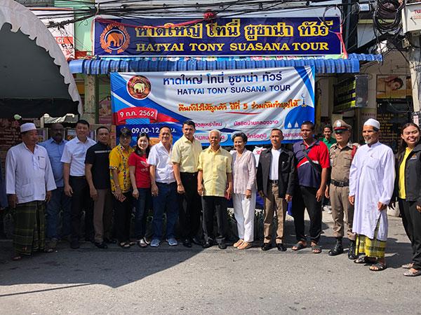 นักธุรกิจชาวมาเลเซียจัดกิจกรรมช่วยเหลือสังคมตอบแทนน้ำใจคนไทย
