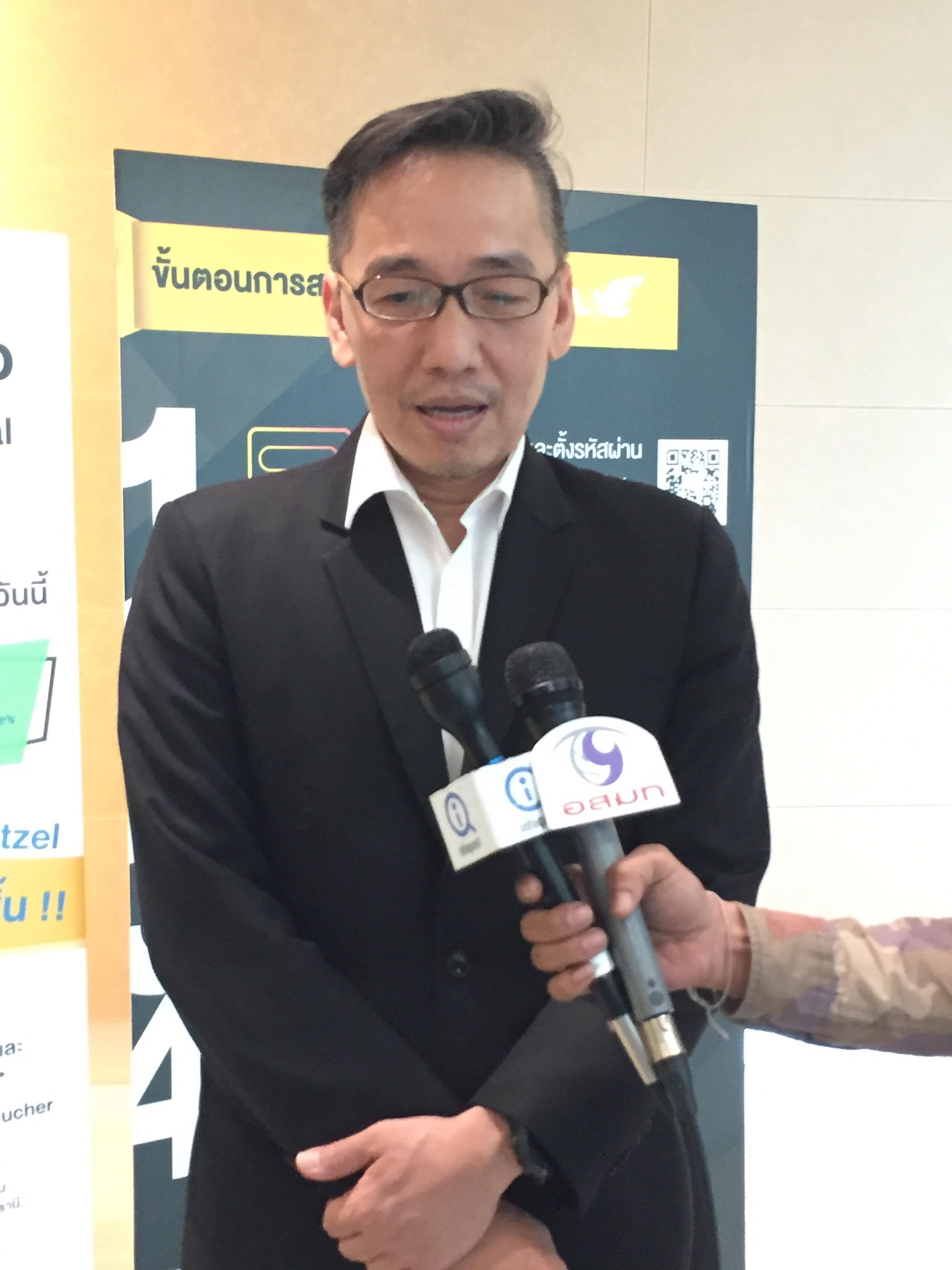 บล.กสิกรไทย ปรับเป้า SET INDEX เป็น 1,775 จุด เล็งลุ้น 1,800 จุด