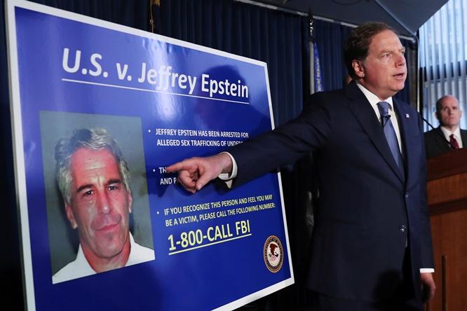"In Clip: เศรษฐีพันล้าน ""เจฟฟรีย์ เอ็พสตีน"" จอมอึ๊บเด็กเป็นเหตุ ""รมว.แรงงานสหรัฐฯ"" ถูกสภาคองเกรสสหรัฐฯกดดันให้ลาออก"