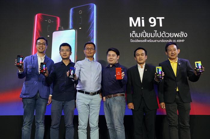 """เสียวหมี่ เปิดตัวสมาร์ทโฟนเรือธงรุ่นใหม่ """"Mi 9T"""" ราคาเริ่มต้น 11,990 บาท"""
