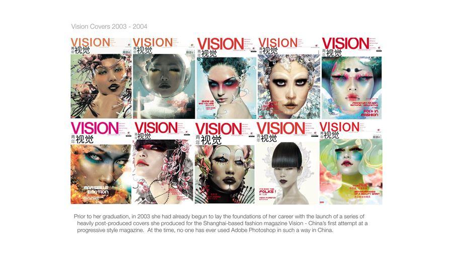 VISION นิตยสารแฟชั่นชั้นนำของจีนที่ เฉินมั่น เคยได้รับตีพิมพ์ผลงานตั้งแต่สมัยเป็นนักศึกษา ปัจจุบันเธอยังคงร่วมด้วยอย่างสม่เสมอ