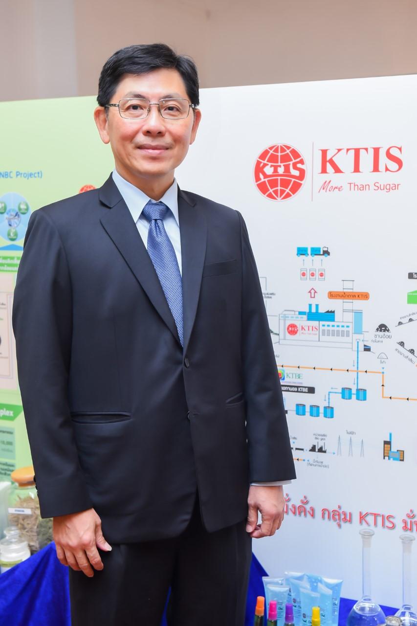 KTIS มั่นใจรายได้ 'เอทานอล' โตต่อเนื่อง ชี้ธุรกิจชีวภาพอนาคตดีตามเทรนด์โลก