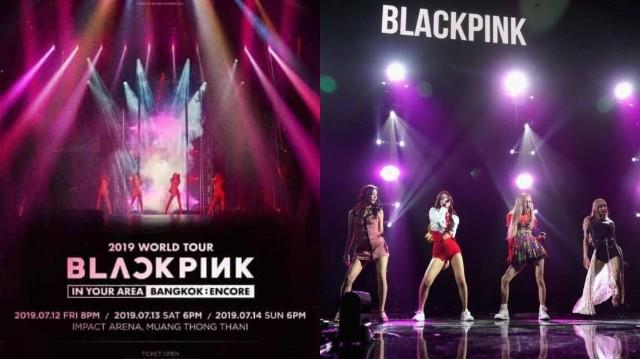 4 สาว BLACKPINK เตรียมระเบิดความมันส์ คอนเสิร์ตอังกอร์ปิดท้ายเวิลด์ทัวร์ 3 วันรวด