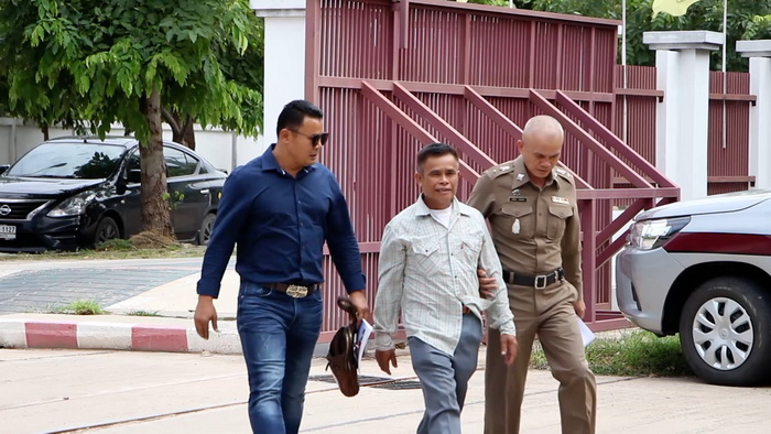 ตำรวจขอนแก่นแจ้งข้อหาฉ้อโกงฯ3ผู้ต้องหาขายบัตรพลังงานแก้สารพัดโรค