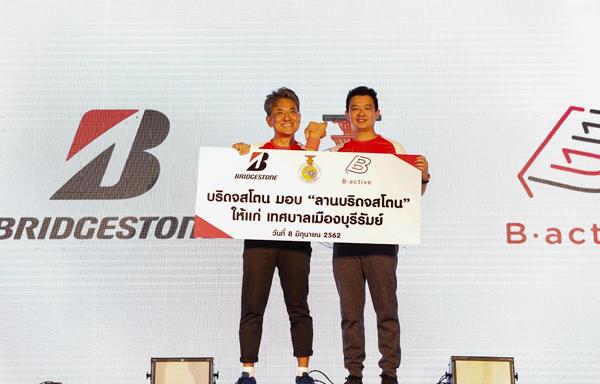 """Bridgestone จัดโครงการ """"B-Active"""" สร้างพื้นที่เสริมพลังชุมชน ยกระดับคุณภาพชีวิตคนไทยเพื่อสุขภาพกายใจที่ดี"""