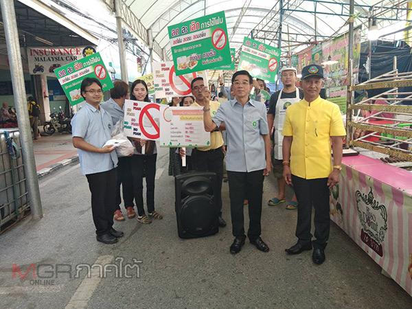 สาธารณสุขอำเภอเบตงลงตรวจคุณภาพสินค้า-อาหารในงานกิ่งกาชาดเบตง