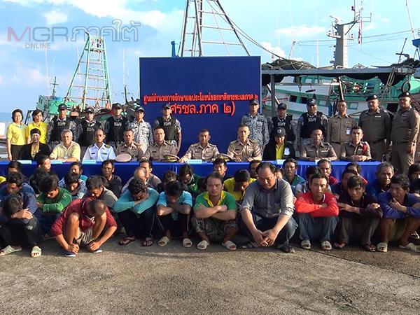ศรชล.ภาค 2 จับกุมเรือประมงเวียดนาม 6 ลำรุกล้ำน่านน้ำไทย