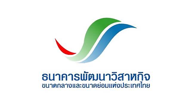 ธพว. เตรียมเปิดบริการ e-Saving ใน ต.ค. 62 ผนึก National ITMX เชื่อมทำธุรกรรมการเงิน
