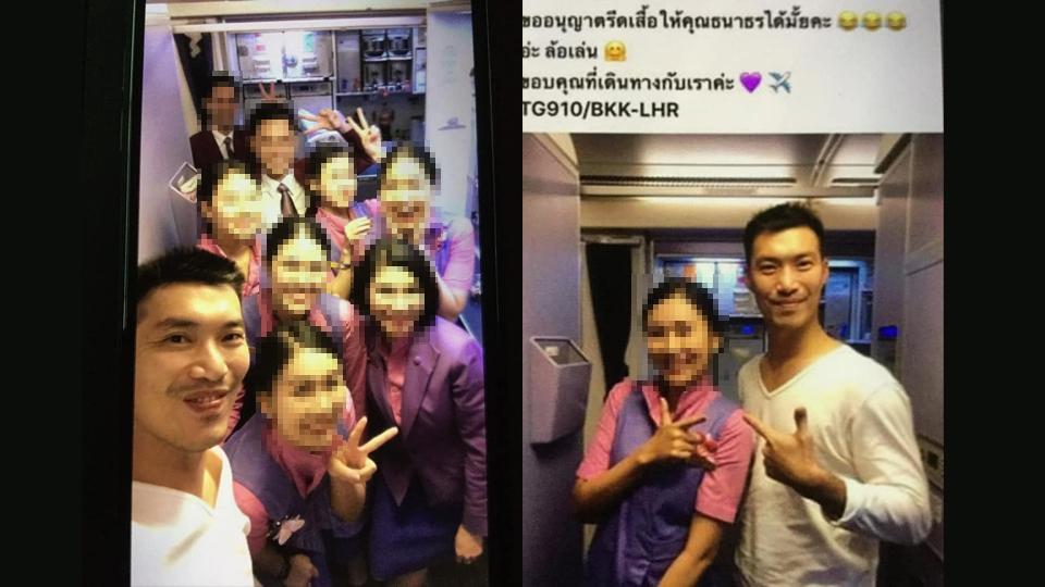 """""""การบินไทย"""" วุ่น! ลูกเรือสองรุ่นตีกัน ปมถ่ายรูปคู่ """"ธนาธร"""" ดีดีเตือนระวังทำองค์กรพัง"""