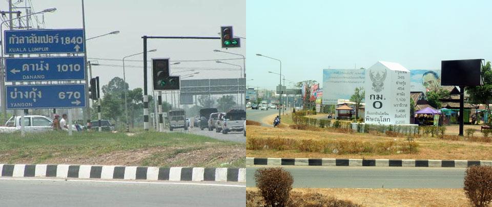 (ซ้าย) ภาพ : phitsanulok.go.th , (ขวา) ภาพจากวิกิพีเดีย