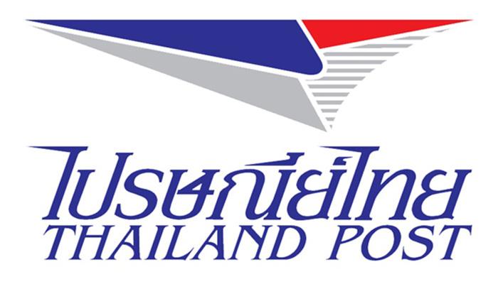 ไปรษณีย์ไทย ชี้แจงกรณีการติดตั้งพัดลม 30 ตัว ณ ที่ทำการไปรษณีย์คูคต และตู้ไปรษณีย์ขนาดใหญ่ หน้าสำนักงานใหญ่ ไปรษณีย์ไทย