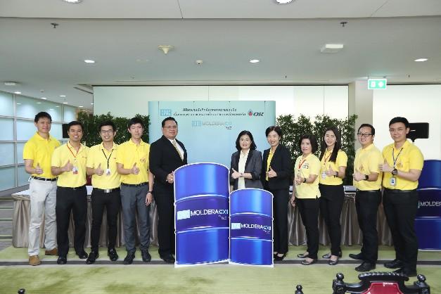 PTT LUBRICANTS กับธุรกิจ CONCRETE ร่วมขับเคลื่อนธุรกิจก่อสร้างของประเทศ
