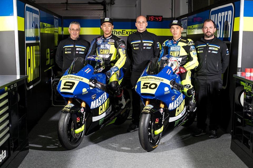 ศึก FIM CEV Moto2 European Championship สนามที่ 4 ระหว่าง 12-14 ก.ค.นี้
