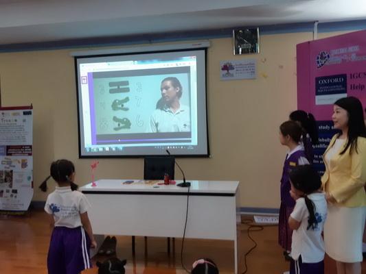 ปฏิวัติทำการบ้านไม่น่าเบื่อ รร.เมทนีดลนำร่องแห่งแรกในไทย Digital homework
