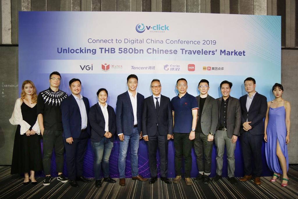 VGI ผนึก iClick เปิดตัว V-Click Technology  ปลดล๊อคนักท่องเที่ยวจีน 5.8  แสนล้านบาท