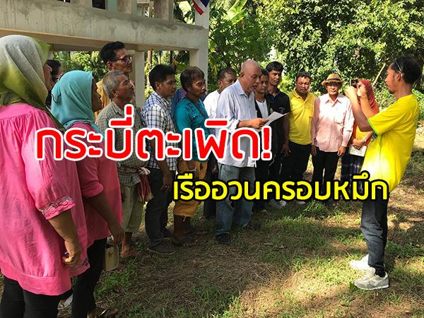 2 สมาคมประมงกระบี่ตะเพิดเรือฝั่งอ่าวไทย ขอเข้าทำประมงอวนครอบหมึกในอันดามัน
