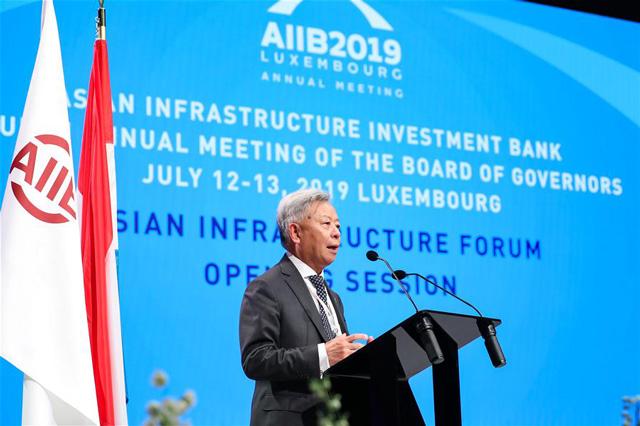 AIIB เชื่อมเอเชียกับโลก มีสมาชิก 100 รายแล้ว