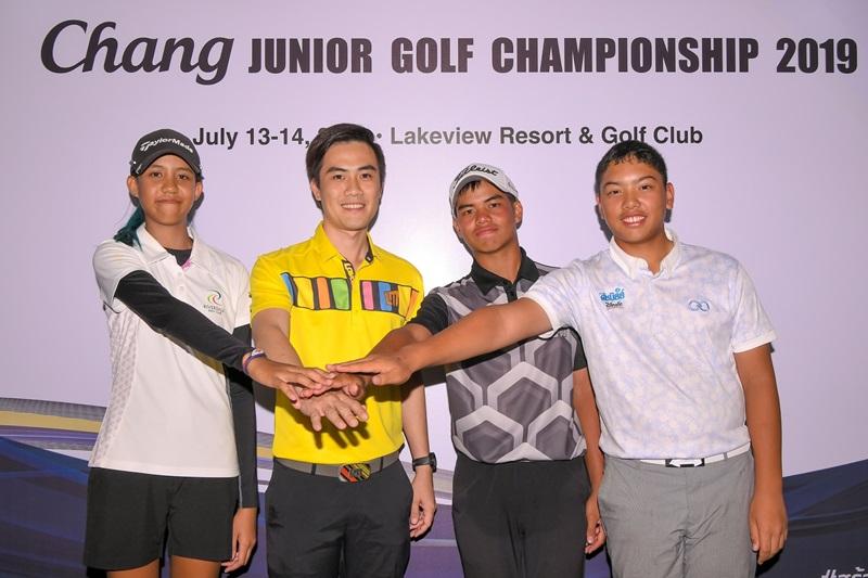 4 ตัวแทนนักกอล์ฟเยาวชนที่คว้าสิทธิไปแข่งขันที่ญี่ปุ่น