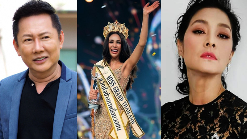 Summary Drama Beauty Queen 2 Steps: Who is this?