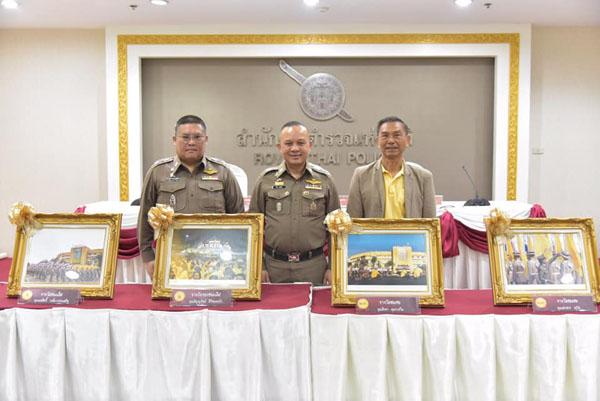 """สตช.ประกาศผลประกวดภาพถ่าย""""ตำรวจไทย เทิดไท้องค์ราชัน"""""""