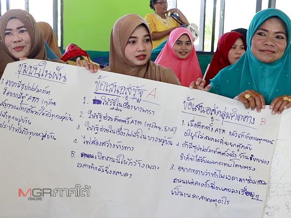 """""""ผู้หญิงเพื่อสันติภาพ"""" เตรียมส่งเสนอของผู้หญิงชายแดนใต้ให้รัฐบาล-กลุ่มเห็นต่าง"""