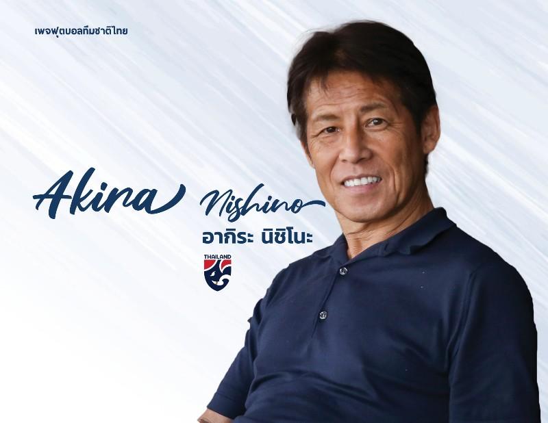 Official! ส.ฟุตบอล ประกาศตั้ง 'นิชิโนะ' นั่งแท่นเฮดโค้ช 'ช้างศึก' ควบ 2 ชุด