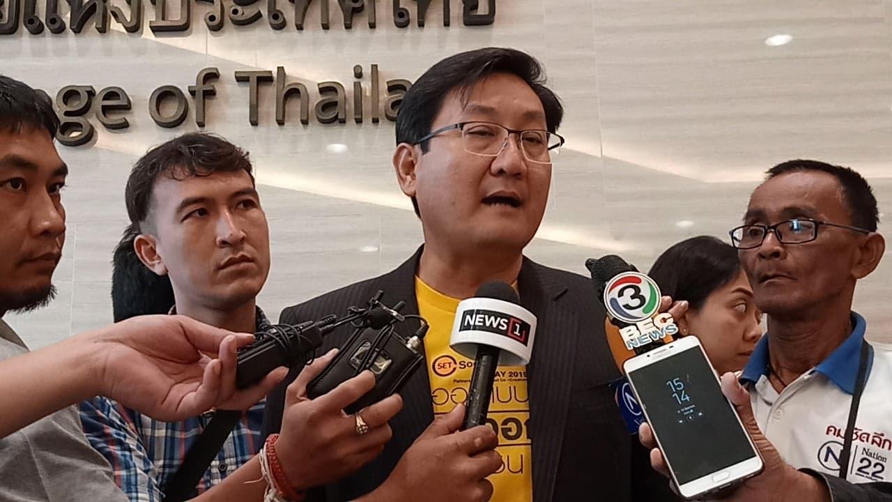 """""""ภากร"""" เปิดตัว """"ระบบเชื่อมต่อแพลตฟอร์มดิจิทัลไอดี"""" หนุนนโยบายไทยแลนด์ 4.0"""
