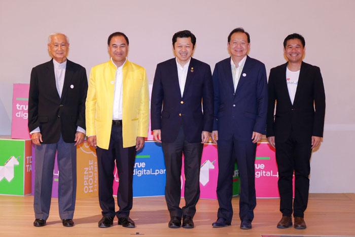 คณะหอการค้าไทยและสภาหอการค้าแห่งประเทศไทย เยี่ยมชม True Digital Park : ศูนย์รวมคนดิจิทัลยุคใหม่ ที่ใหญ่ที่สุดในภูมิภาคเอเชียตะวันออกเฉียงใต้
