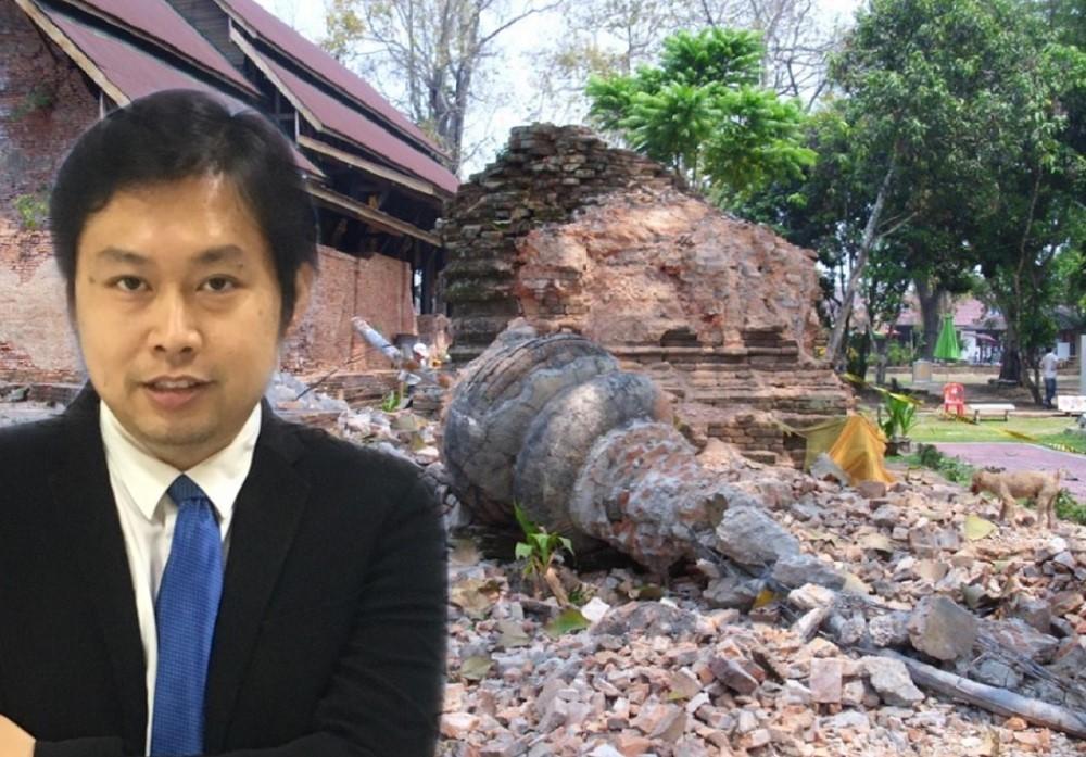 """คณะวิศวะ มหิดล ศึกษา """"รอยเลื่อนแม่จัน"""" พบยังสะสมพลัง ขนาดยาวสุดในไทย เสี่ยงแผ่นดินไหวเขย่า """"เมืองโบราณเชียงแสน"""" เสียหาย"""
