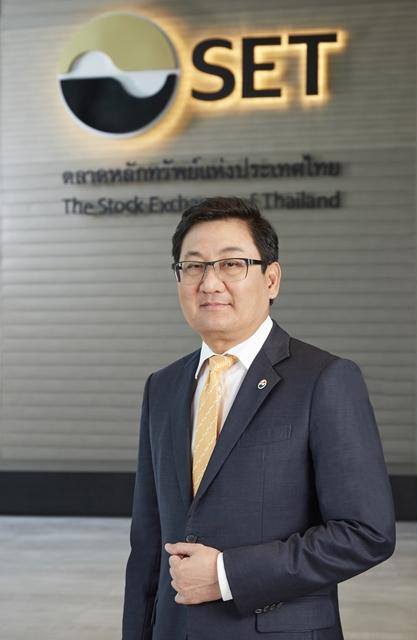 ตลาดหลักทรัพย์ฯ จับมือสถาบันนโยบายสาธารณะและการพัฒนา ผลิตงานวิจัยเพื่อการพัฒนาเศรษฐกิจและสังคมไทยอย่างยั่งยืน