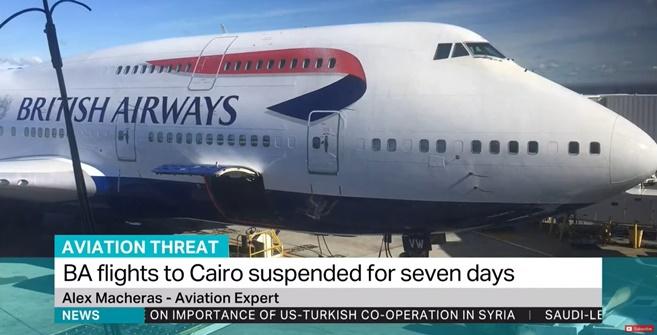 """In Clip: """"บริติช แอร์เวย์ส – ลุฟต์ฮันซา"""" ประกาศยกเลิกเที่ยวบินไปอียิปต์กระทันหันชี้ไม่ปลอดภัย"""