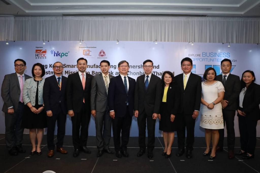 ทูตพาณิชย์ฮ่องกงนำคณะนักธุรกิจฮ่องกงกว่า 50 รายศึกษาลู่ทางการลงทุนในไทย