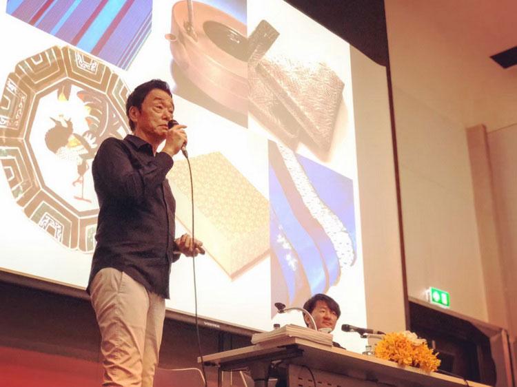 DITP ติวเข้มผู้ประกอบการ Material ก่อนบินร่วม Tokyo International Gift Show