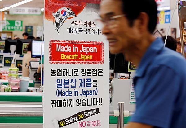 ป้ายเชิญชวนบอยคอตสินค้าญี่ปุ่นติดหราเตือนคนเกาหลีใต้