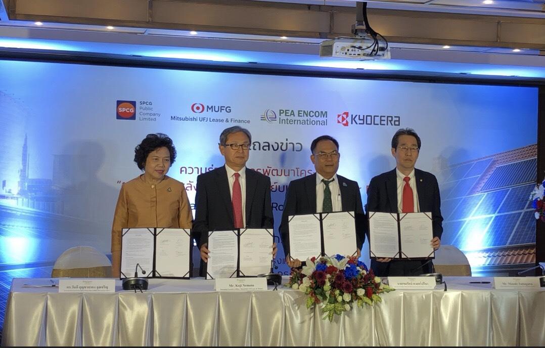 SPCGจับมือพันธมิตรรุกโซลาร์รูฟในไทย ตั้งเป้าผลิตไฟ 500เมกะวัตต์ใน2ปี