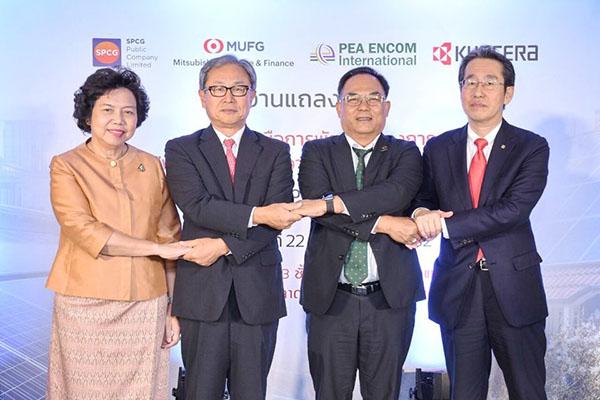 SPCG ผนึก3พันธมิตรทำMOU พัฒนาธุรกิจโซลาร์รูฟในไทย