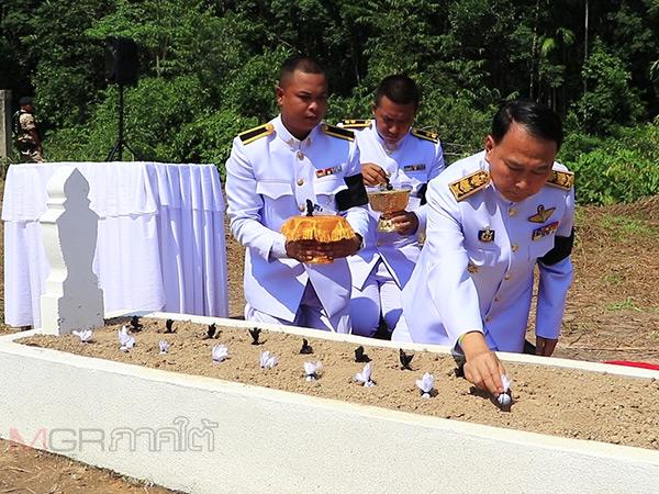 ผวจ.ยะลาเชิญดินพระราชทานไปในพิธีโปรยดินแก่ อส.ที่เสียชีวิตเหตุไฟใต้