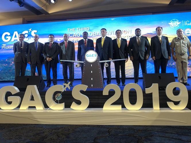 ย้ำมาตรฐานการบิน! ไทยเจ้าภาพประชุม ICAO-อุตฯการบินระดับโลก