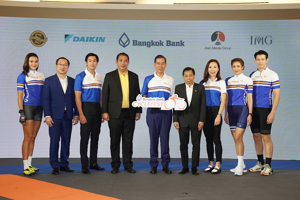 """ปีที่ 3 ติดต่อกัน Bangkok Bank CycleFest 2019 เพื่อนักปั่นทุกเพศทุกวัยภายใต้แนวคิด """"Ride for All"""""""