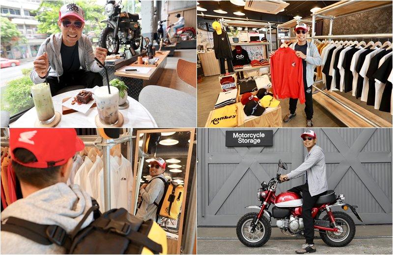 CUB House : บุกถ้ำลิง! ช้อป ชิม ชิล ในร้านขายมอเตอร์ไซค์