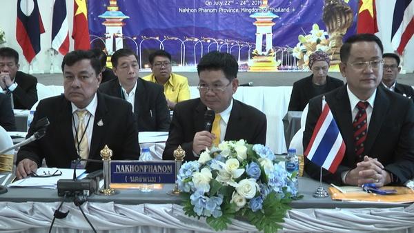 นครพนมเจ้าภาพจัดประชุมอนุกรรมการ 3 ประเทศ 9 จังหวัด