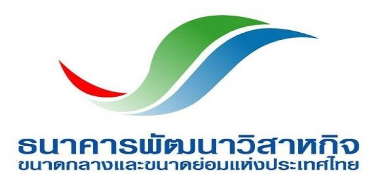 ธพว. - HKTDC ติดปีกแฟชั่นไทยแจ้งเกิดเวทีโลก ประกาศจัดเตรียมเงินทุนดอกเบี้ยพิเศษไว้รองรับ